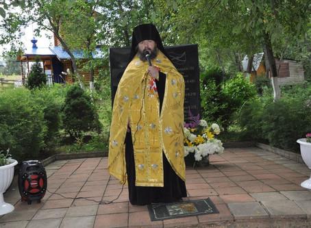Патриотическая акция в д. Артёмово в честь дня ВМФ