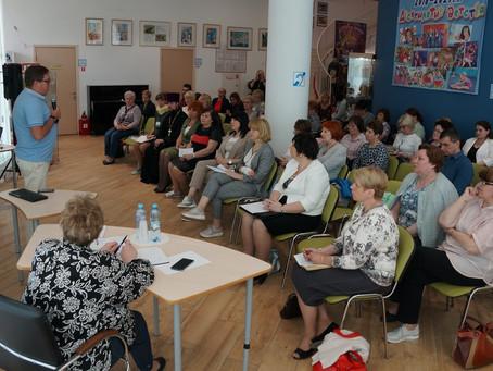 Областной семинар в Московской губернской универсальной библиотеке