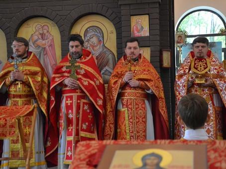 Престольный праздник в Димитрие-Донском храме пос. Софрино-1