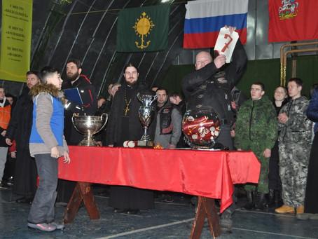 XV зимняя спартакиада воскресных школ Пушкинского и Ивантеевского благочиний.