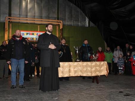 XVII зимняя спартакиада воскресных школ Пушкинского и Королевского благочиний