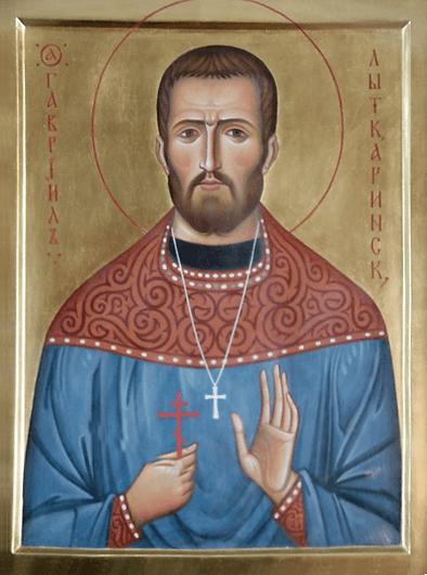 иеромонах Гавриил (Гур)