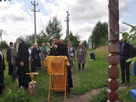Праздник апостолов Петра и Павла в дер. Грибаново