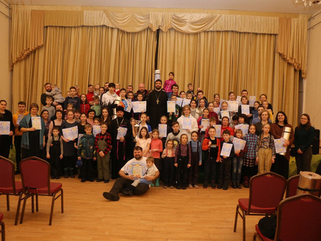 Церемония награждения участников  XVII зимней Спартакиады воскресных школ