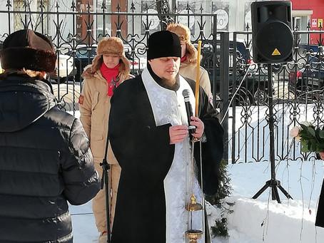 День памяти снятия блокады города Ленинграда