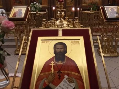 День памяти священномученика Александра Парусникова в Алешино