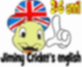 corso inglese bambini