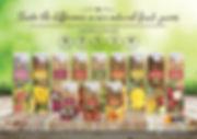 Ripe-Juice.jpg