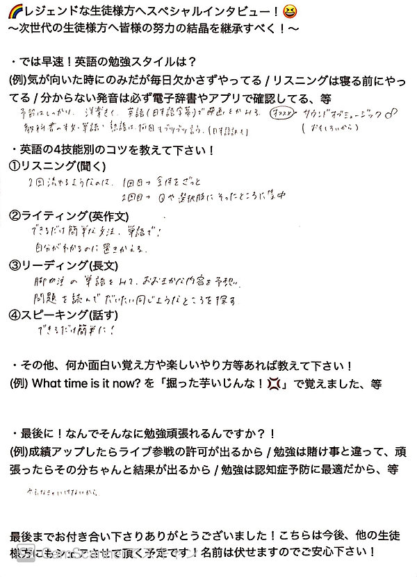 IMG-7170.JPG