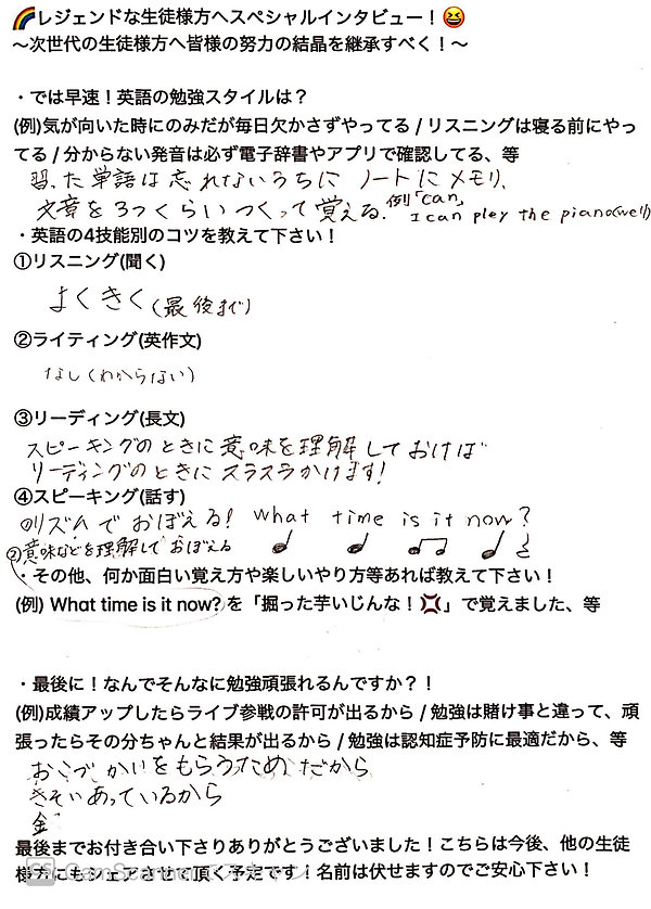 IMG-7171.JPG