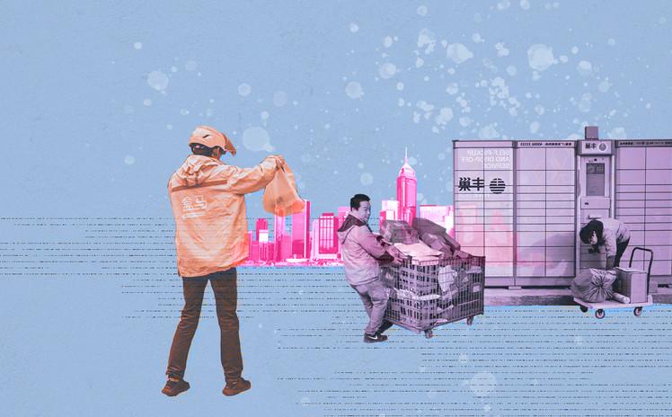 2021_驿站_cover.jpg