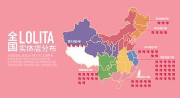 Chinese Fashion Trends Shopmap