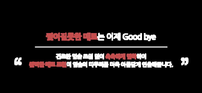 세미3단.png