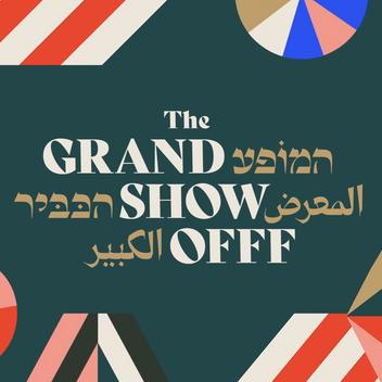 OFFF Festival 2018