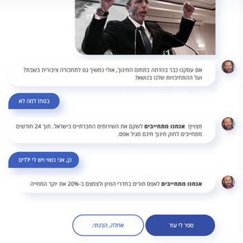 Democratic Israel