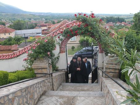 """Празникът """"Достойно есть"""" в дупнишкото село Сапарево"""