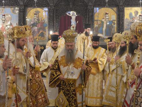 Хиротония на Смоленския епископ Висарион