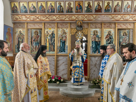 Успението на св. Кирил Славянобългарски бе почетено в с. Ковачевци с архиерейска св. Литургия