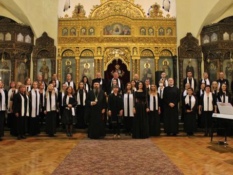 С концерт бе представен нов албум с църковни песнопения