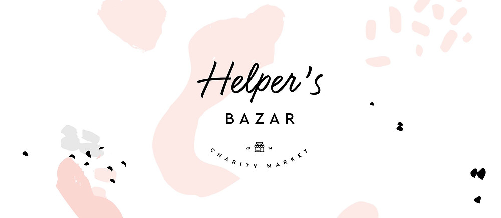 helper's bazar гречишный чай помощь Nature's Own Factory
