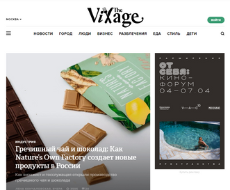 03.04.2019. The Village о создателях бренда Nature's Own Factory