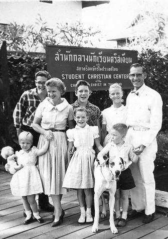ครอบครัว DOWN 1960 (2).png