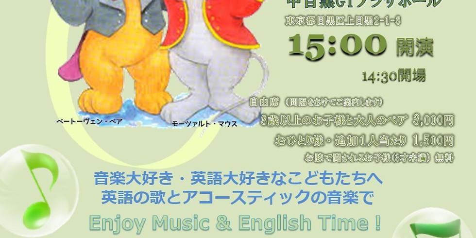 Music for Little Mozarts Concert
