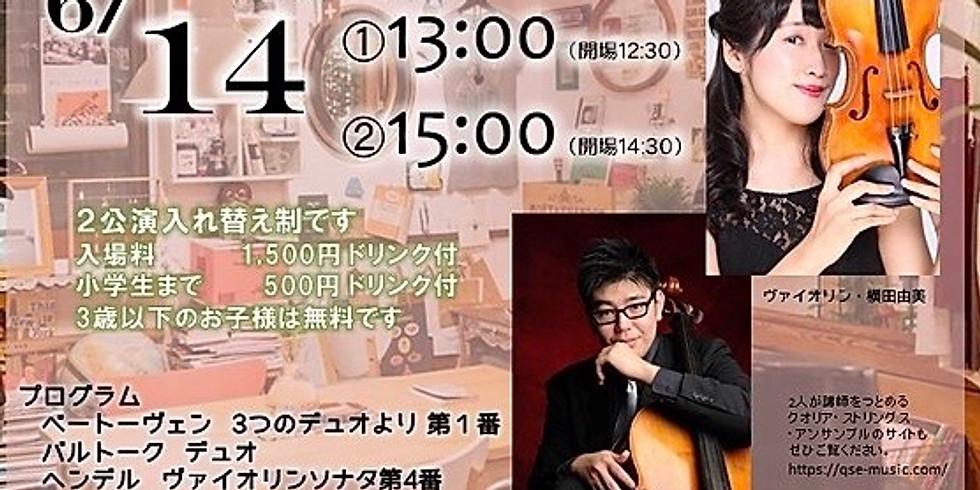 【満席】めぐろよりみちコンサート35 ②15:00