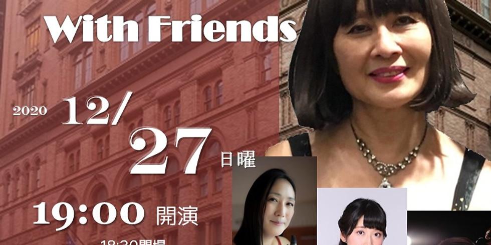 飯田さゆり With Friends