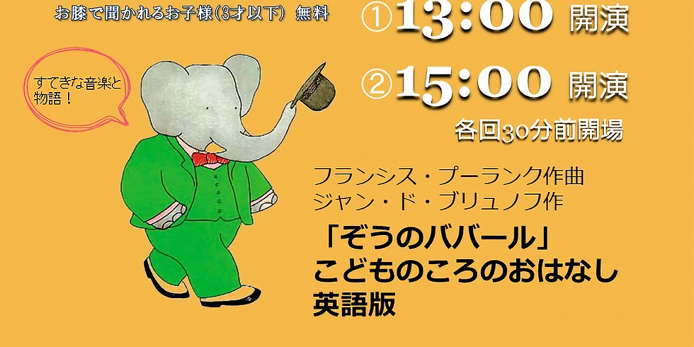 15:00 The Story of BABAR