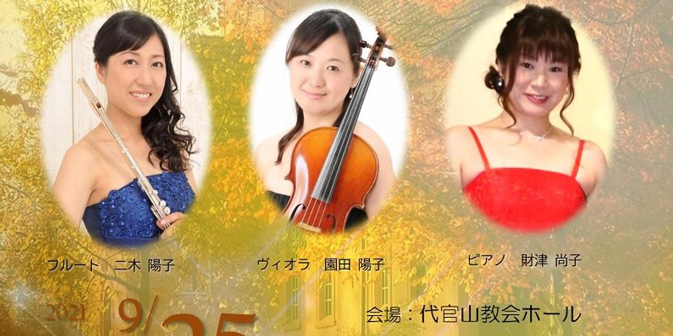 初秋のしらべ 紡~tsumugi~ミニコンサート