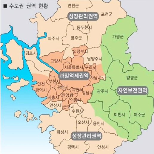DEL 과밀억제권역.png