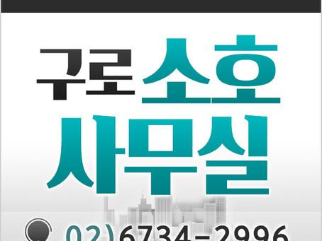 공유오피스 서울지역 최적가 !