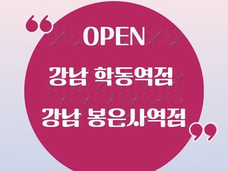 강남 양재역사무실 역삼공유오피스 역삼동사무실임대 114소호사무실 비상주사무실