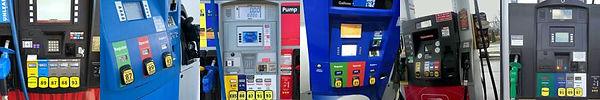 gasStation_pumpingStations_gasPump_pumpi
