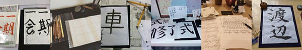 home_variableRoom_desk_calligraphywritin