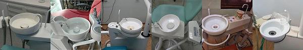 dentistOffice_examRoom_sink_spitting.jpg