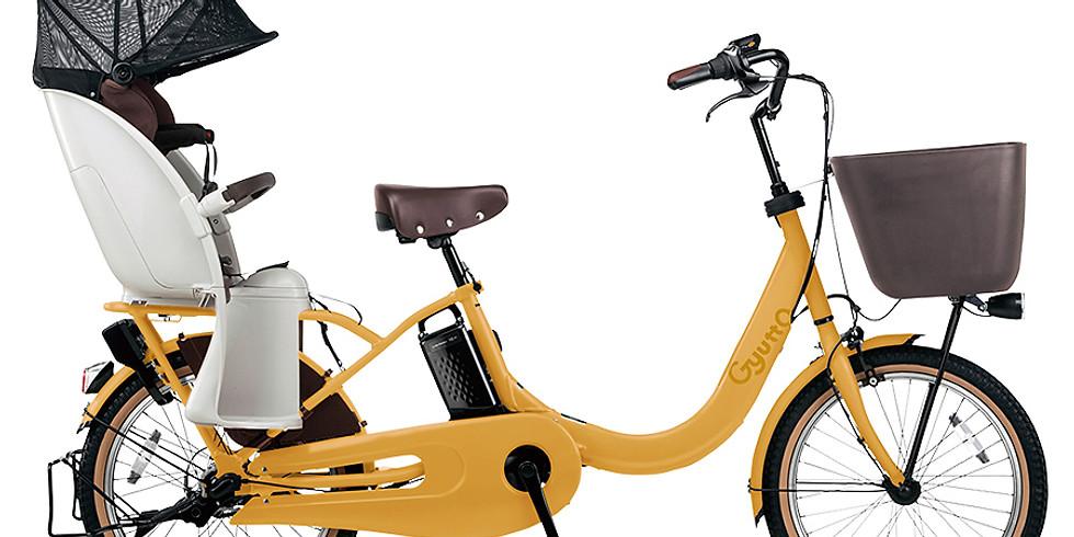 Panasonic ギュットクルーム R ご購入の方に「ヘルメットプレゼント」キャンペーン中
