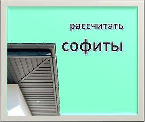 зеленый софит.jpg