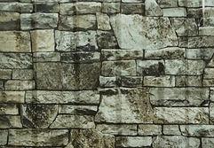 белый камень.jpg