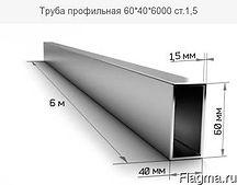 truba-profilnaya-60-40-6000-st-1-5-45712