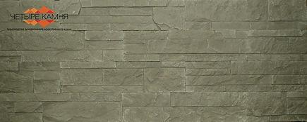 карпатский графит.jpg