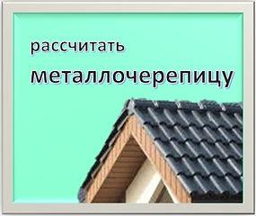 зеленый МЧ.jpg