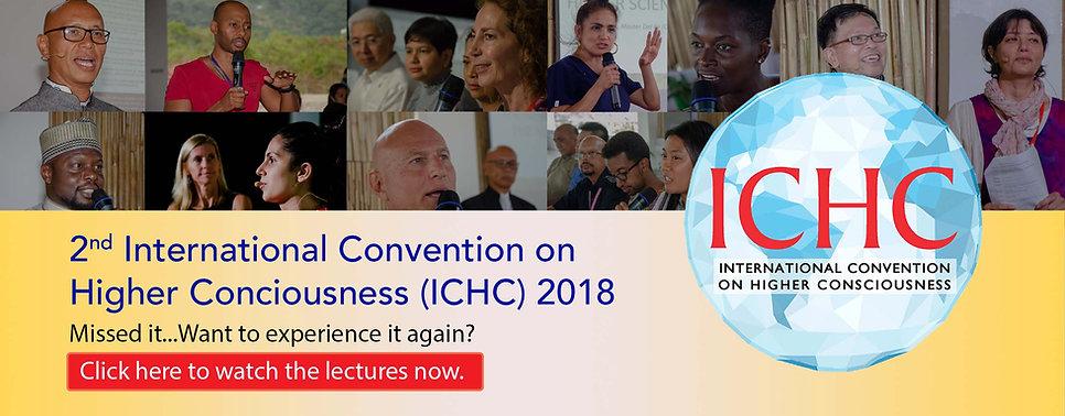 ICHC banner 2.jpg
