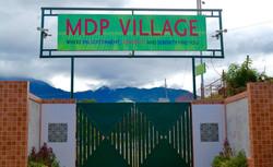 MDP Village main gate entrance