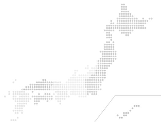 大阪市中央区 _ 大阪府 _ 消防協会 _ 消防団 _ 公益財団法人 大阪府消防協会
