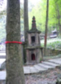 98 temple entrance P1000827.JPG.jpeg
