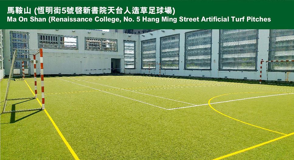 Training Location_YSA-03.jpg
