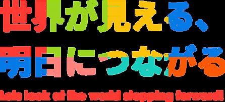 main_copy.png