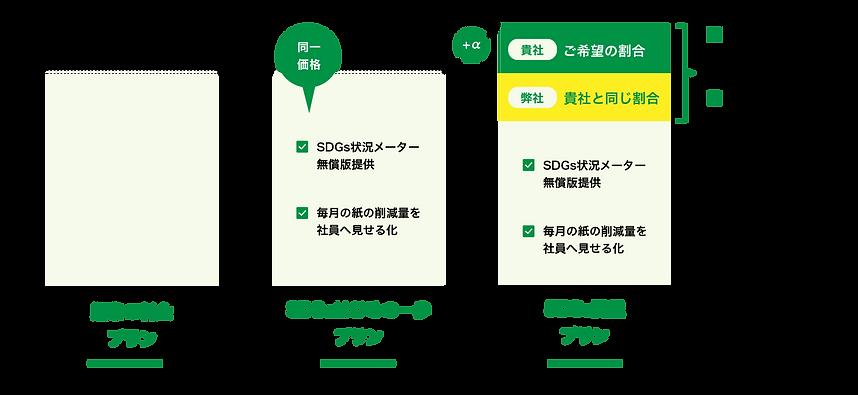 ecod_image-12.png